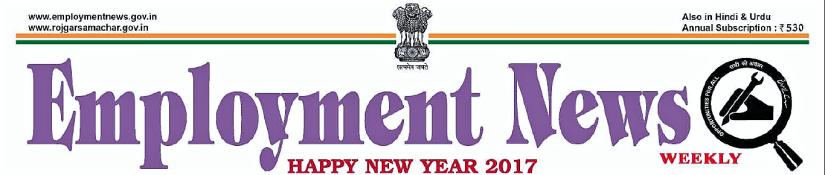 employment-logo