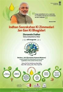 saksham-2017-advertisement