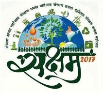 saksham-2017
