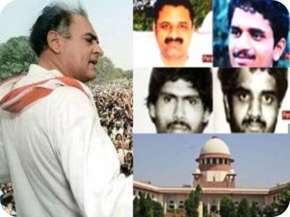 rajiv-gandi-accused-remission