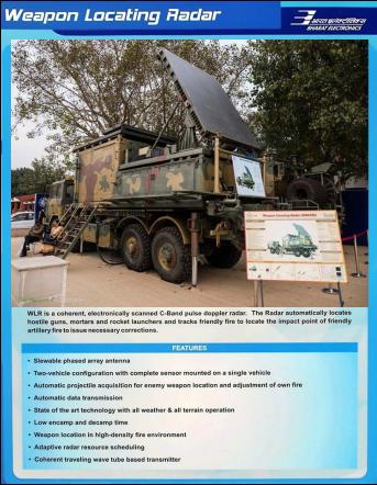 swathi-weapon-loacting-radar
